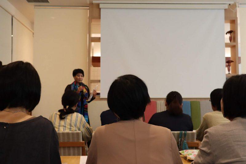 中医学セミナー参加