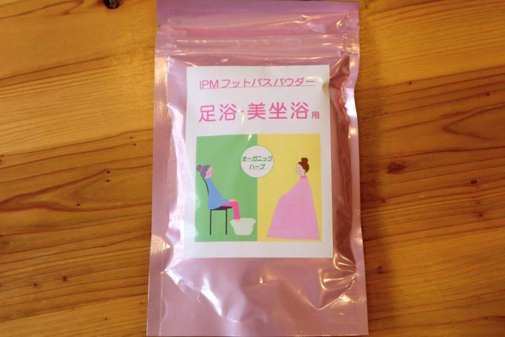 【IPMヘナ】IPMフットバスパウダー新発売
