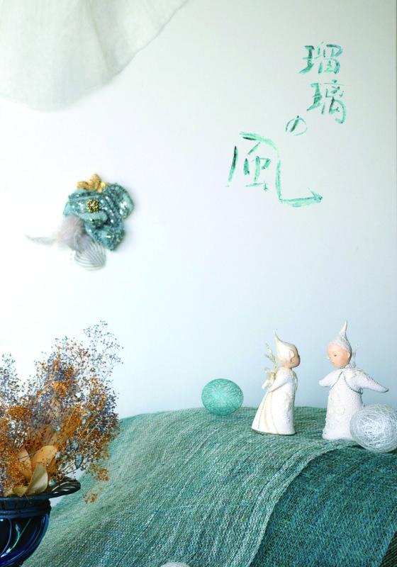 ★展示会のお知らせ★~インドハーブ染めの世界 瑠璃の風~