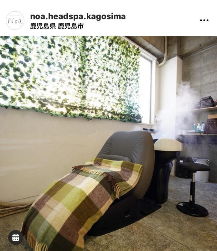 【IPMヘナ取扱美容室】11/14 鹿児島NEW OPEN