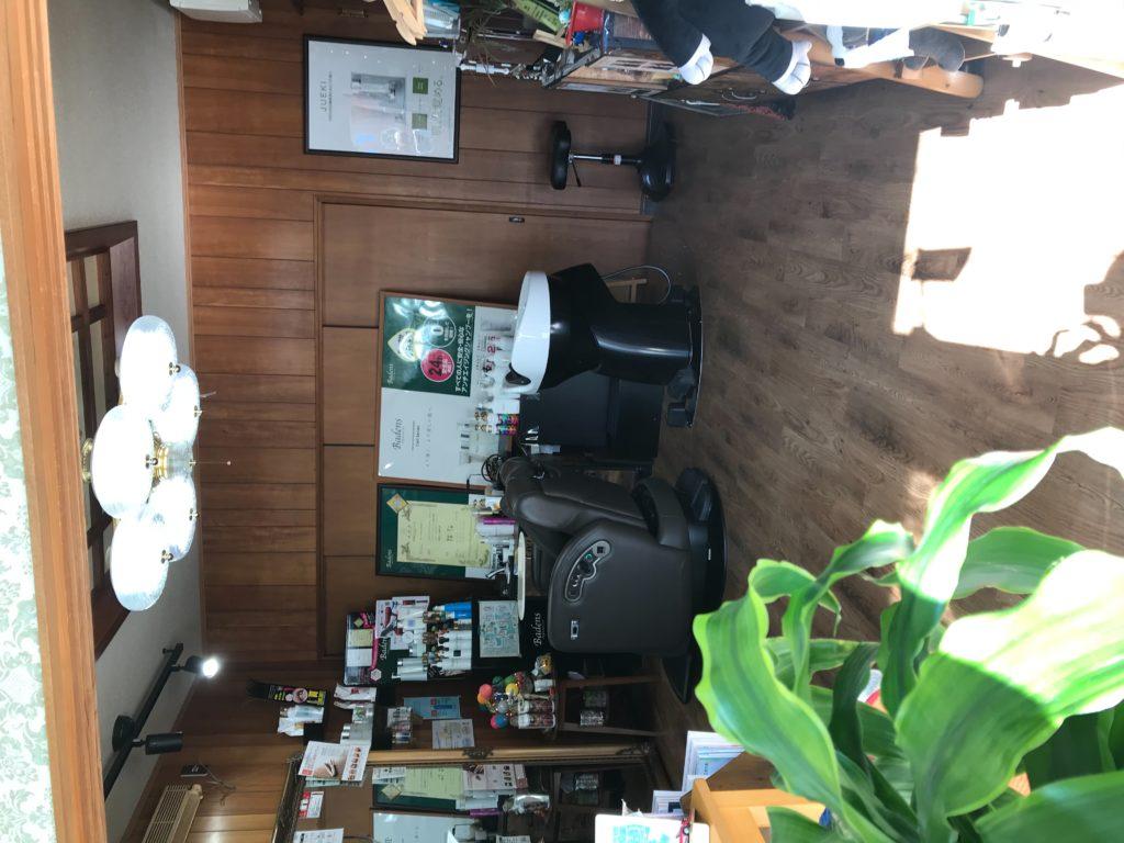 【IPMヘナ取扱美容室】三重県四日市市